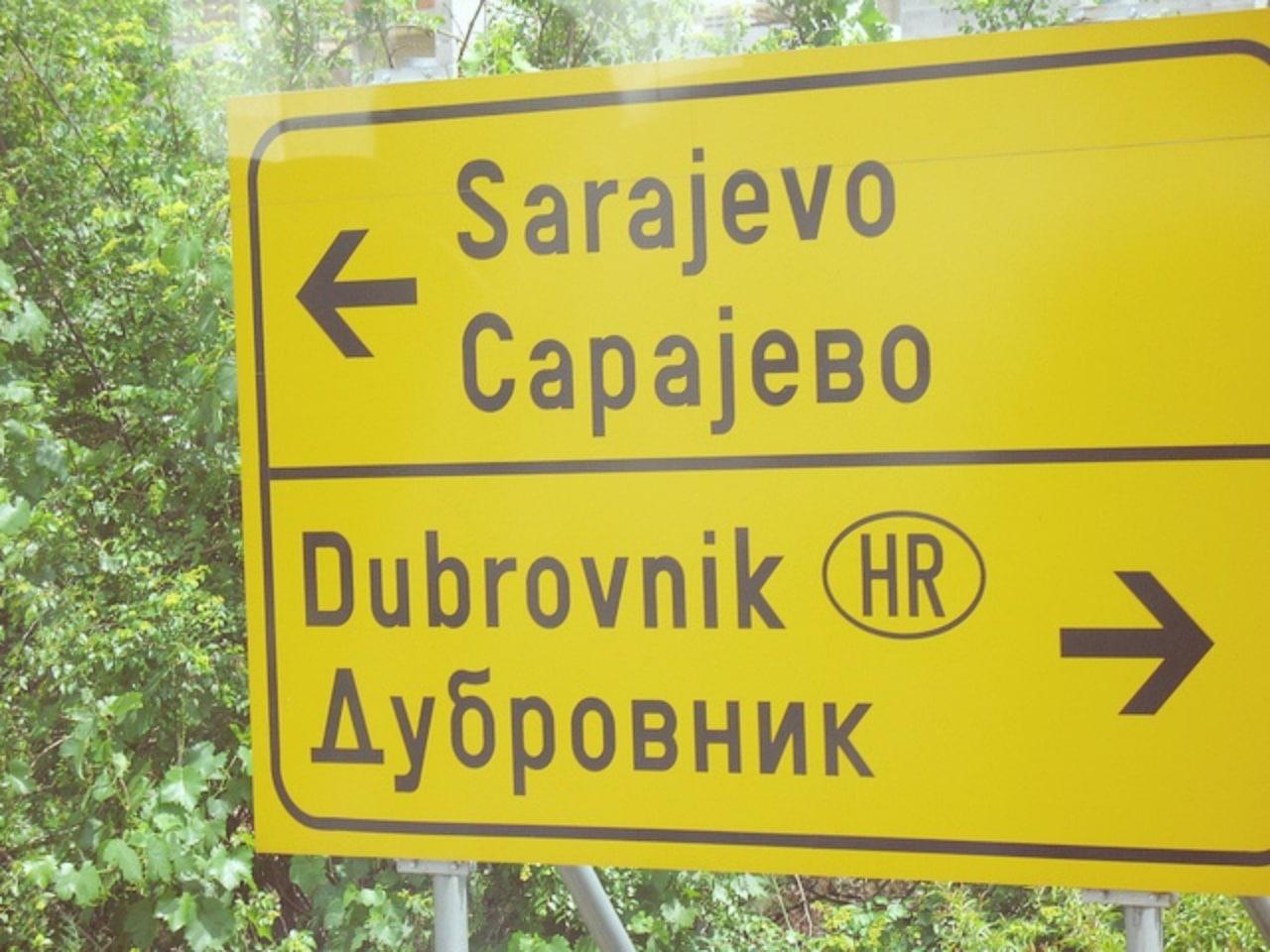Minimal Traveler, serbian