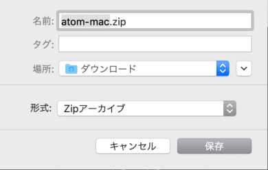 minimalist, atom, work, app, review04