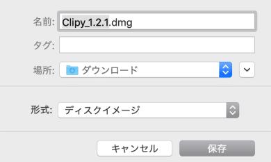 minimalist, clipy, work, app, review05