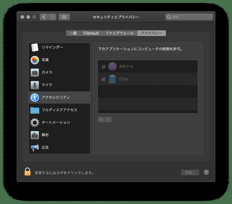 minimalist, clipy, work, app, review12