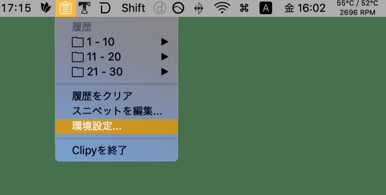 minimalist, clipy, work, app, review13