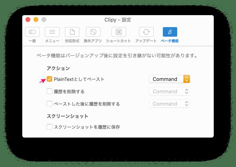 minimalist, clipy, work, app, review19