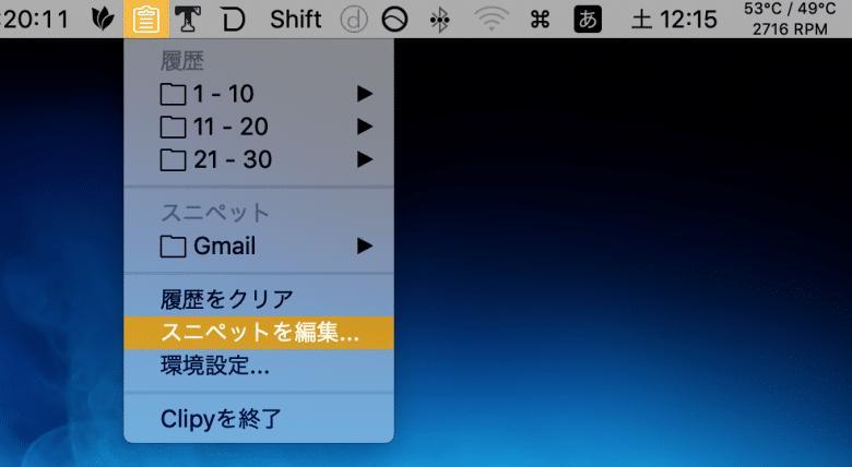 minimalist, clipy, work, app, review22