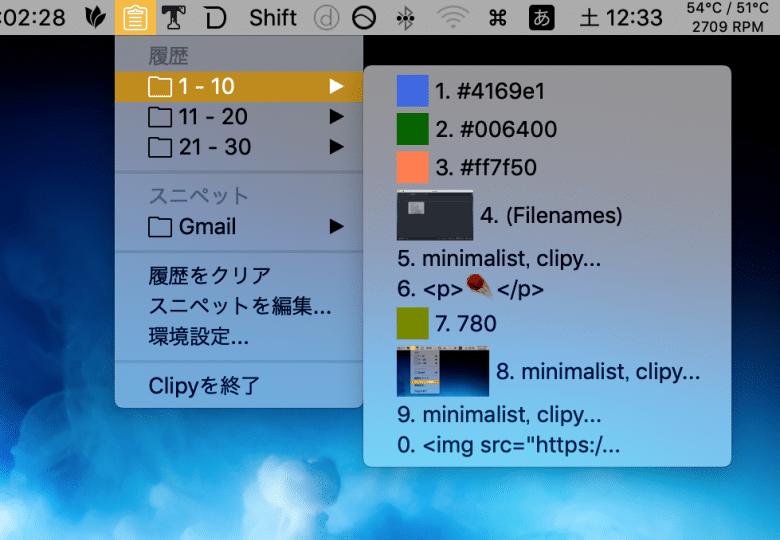 minimalist, clipy, work, app, review27