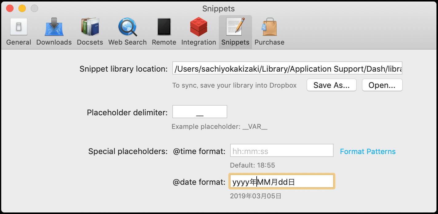 minimalist, macbook, app, dash024