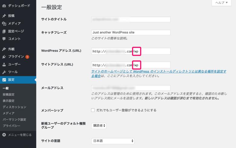 minimal traveler, sakura server, setting, affiliate004