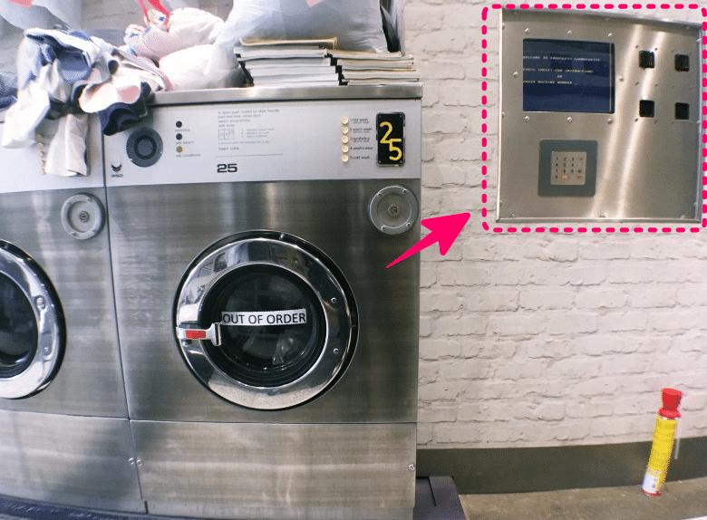 minimal traveler, coin-laundry002