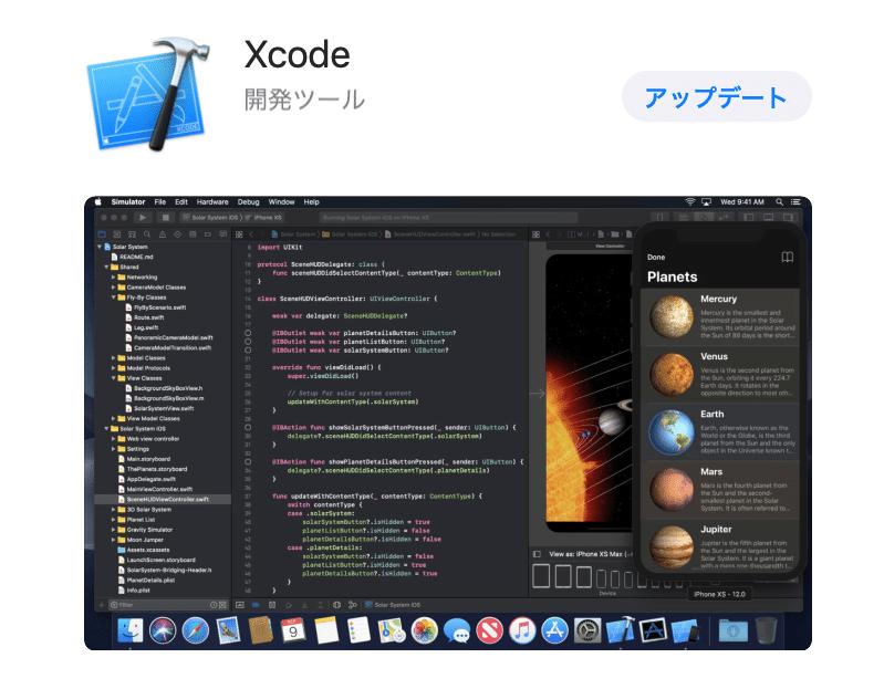 minimal traveler, macbook, xcode-mosaic017