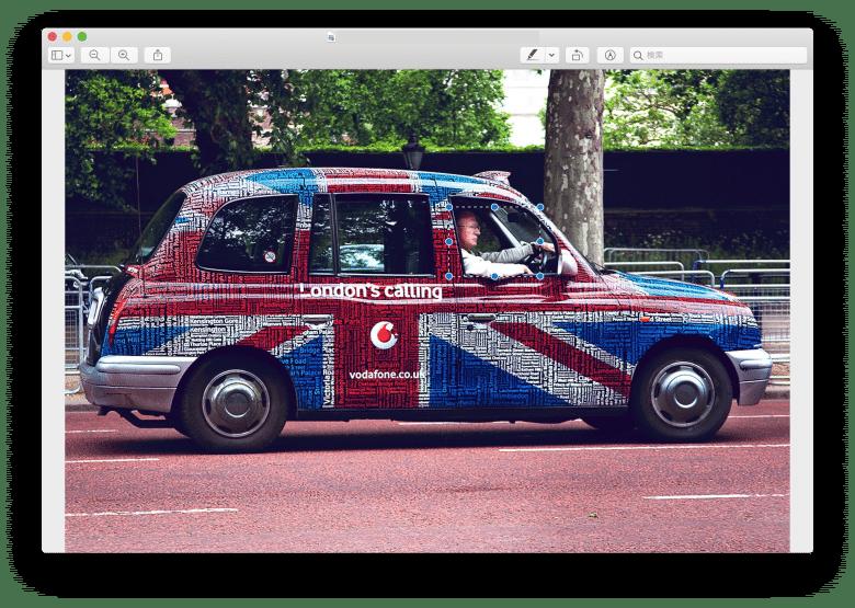 minimal traveler, macbook, xcode-mosaic014