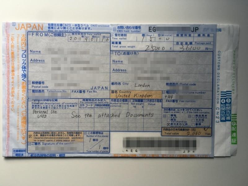 minimal traveler, parcel, ems note
