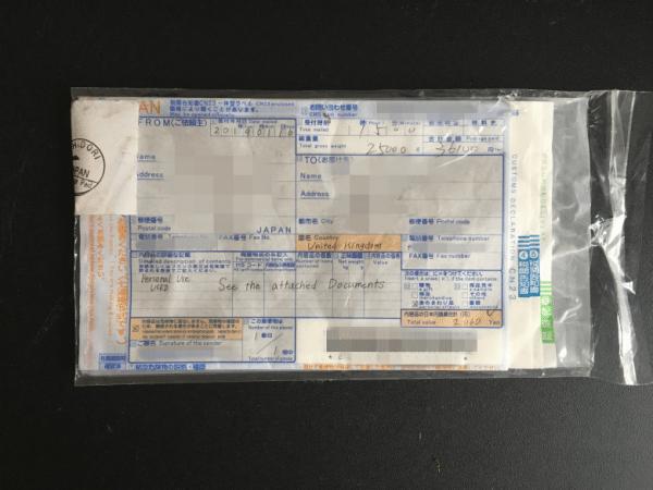 minimal-traveler-uk-ems-parcel-force-post-office016