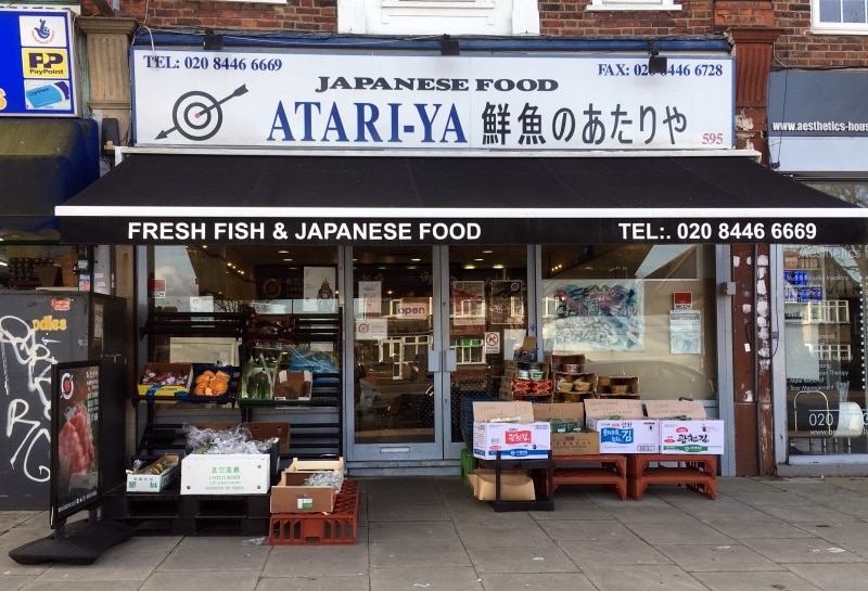 minimal traveler, uk london, japanese supermarket food, atariya01