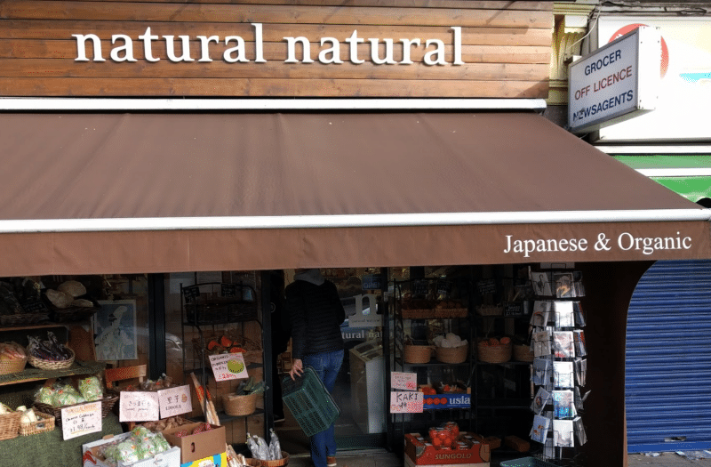 minimal traveler, uk london, japanese supermarket food, natural natural