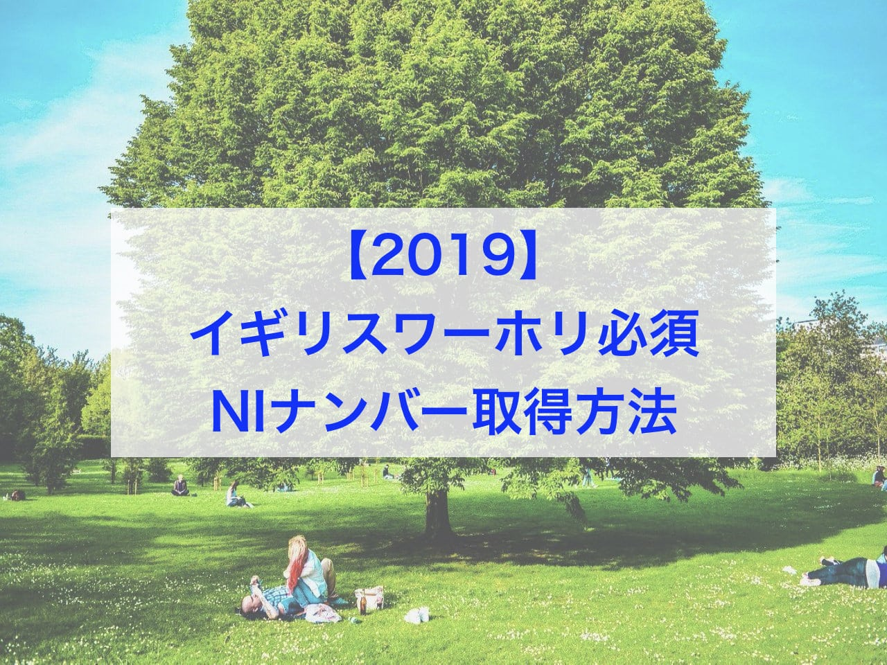 2020_05 minimal traveler, eyecatch, nino