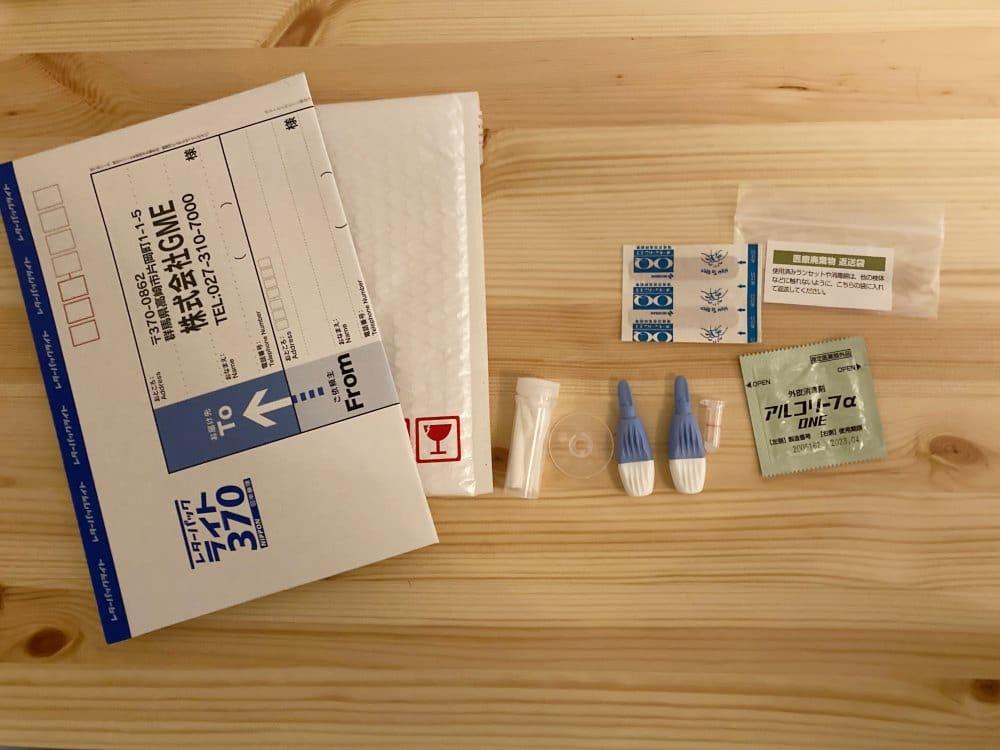 minimal traveler, covid-19, antibody check006
